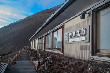 <p>The highest hut on Mount Fuji, Hut 8.5.</p>