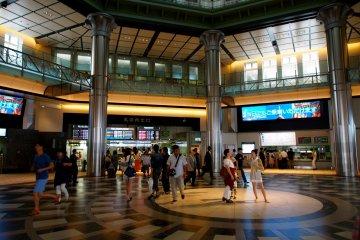 Trung tâm dịch vụ JR East, Tokyo