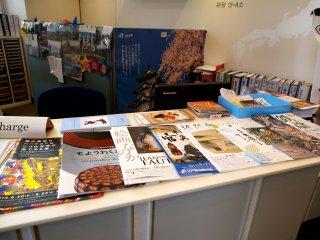 Ở chỗ này, bạn có thể tìm thông tin về các điểm du lịch lớn ở Phía Đông Nhật Bản