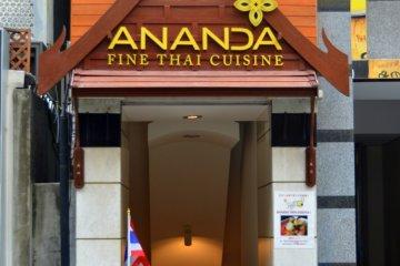 <p>Entrance of Ananda&nbsp;Thai</p>