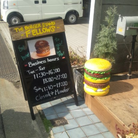 The Burger Stand Fellows