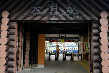 <p>Entrance to Otsuki JR Station</p>
