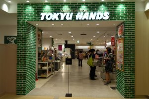 ถึงแล้วร้านโปรดเรา Tokyu Hands