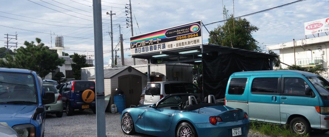 Rainbow Rental Cars Okinawa Okinawa Japan Travel Tourism
