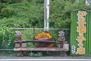 <p>When you&#39;ve got tired from walking, you have a wonderful bench here</p>