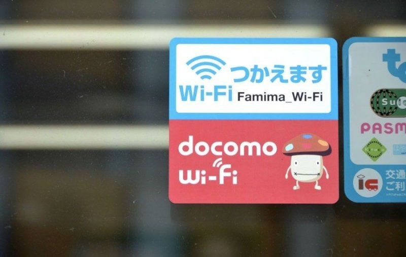 <p>其中一個docomo Wi-Fi熱點。</p>