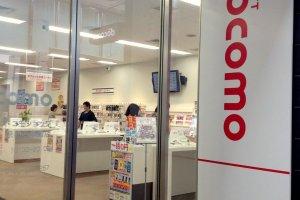 位於京都的DOCOMO服務中心。