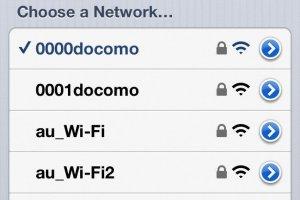 成功使用電話連接docomo Wi-Fi。