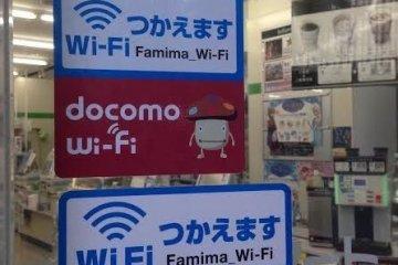 <p>DOCOMO Wi-Fi&nbsp;hotspot</p>