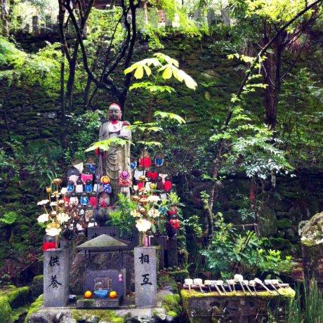 Taiho-ji Temple