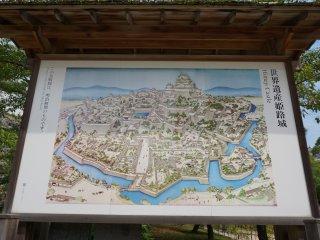 แผนที่ปราสาท บริเวณกว้างมาก