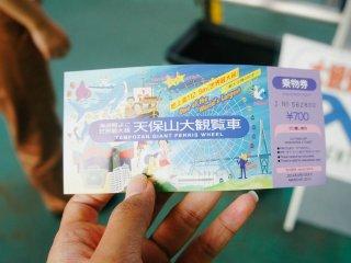 Tiket masuk seharga 700 yen.