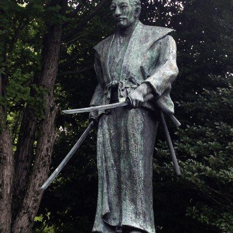 Makam Miyamoto Musashi