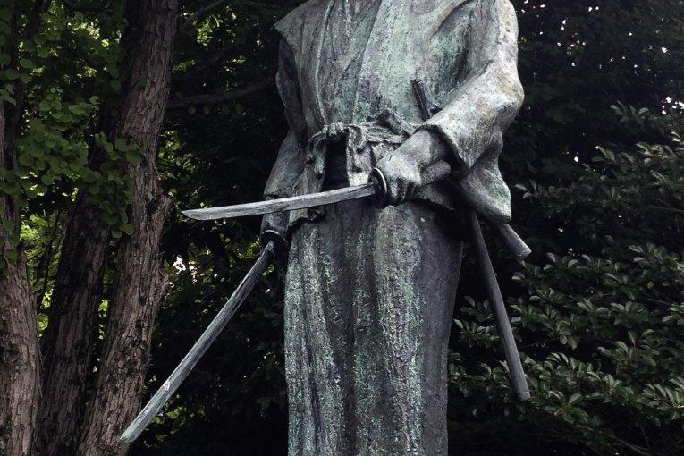 Ngôi mộ của Miyamoto Musashi