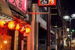 The Onishi shopfront