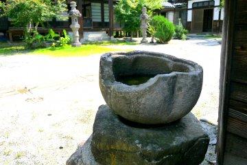 Kyosho-ji ở Takeda Michi