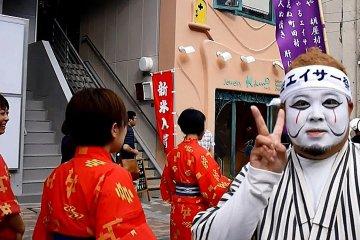 งานเทศกาลเต้นรำ Okinawan