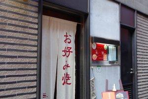 เล็งหน้าร้านดีๆนะคะเพราะหาชื่อภาษาอังกฤษยากมาก