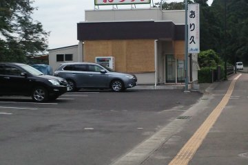 <p>During busy times, the car park is full and people line up waiting for an hour or more!</p>