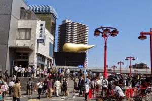 The Sumida River boat terminal is where you catch the Sumida River Cruise boats, the other way to see the river.