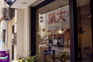"""Damn Good Coffee"" - maybe you'll be saying it too after a visit here"