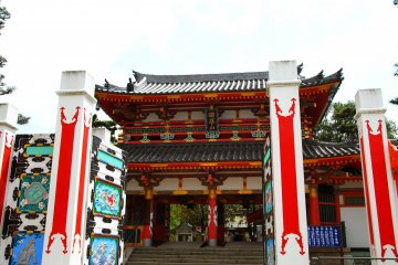 <p>&#39;Sanmon&#39;, the outer gate, is the first temple building you will see</p>