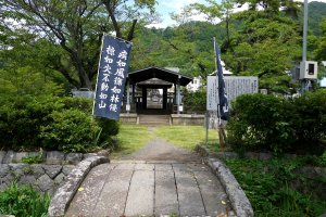Shingen Takeda's grave