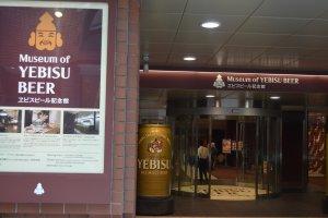 ทางเข้า Museum Of Yebisu