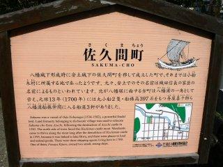 Des informations concernant le canal et ses alentours