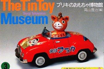 Animated tin toys