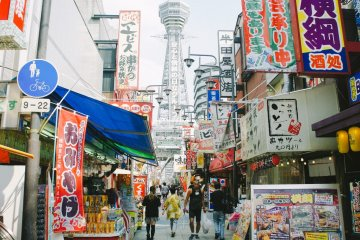 Menjejaki Shinsekai di Osaka