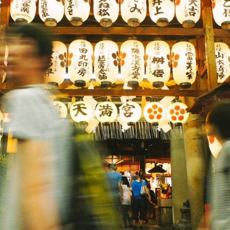 Serunya Teramachi-dori di Kyoto