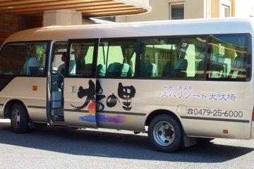 <p>很多往返巴士运行在旅馆和犬吠站之间,更不用说有从东京直达旅馆的大巴了</p>