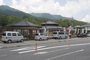 Michi No Eki Kashimo
