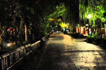 Midnight In Gion