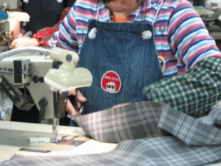 The skills for making jeans