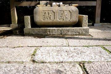 Đền Rokusho