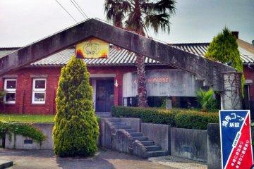 Club House Café and Restaurant