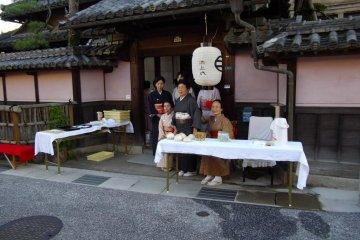 Traditional Tea Ceremony, Soja City, Okayama