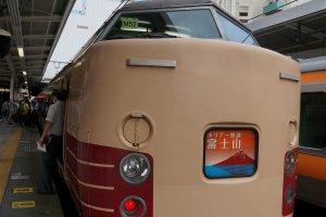 รถไฟสายตรงไปฟูจิholiday rapid mt fuji