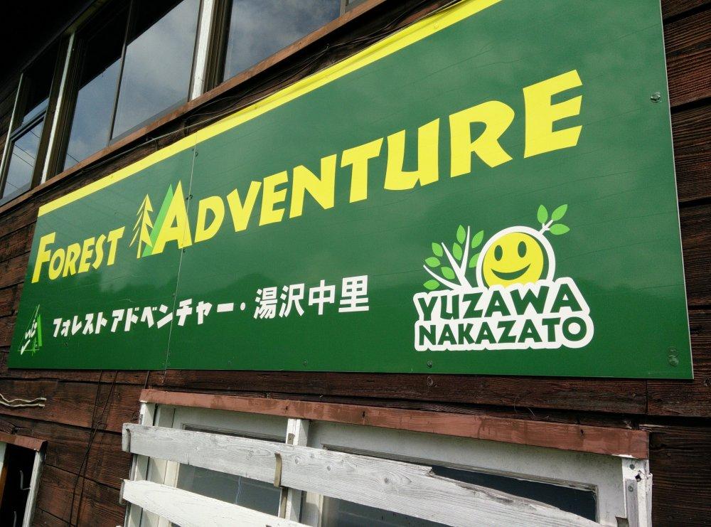 Phiêu lưu mạo hiểm trong rừng ở Yuzawa-Nakazato