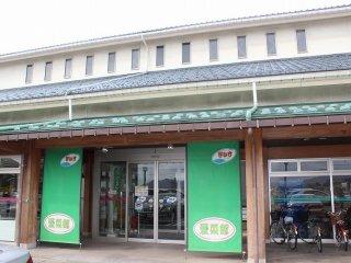 JA福井市が経営する。運営は近隣の農家が直接行っている