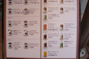Narrow menu with good prices