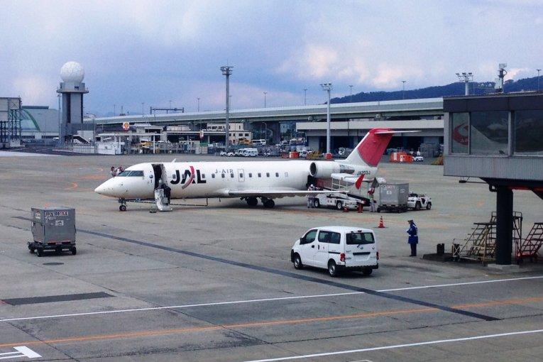 Aso Kumamoto Airport
