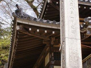 Menjelajahi Komplek Kuil Naritasan