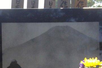 <p>Mt Fuji and sobota name sticks</p>