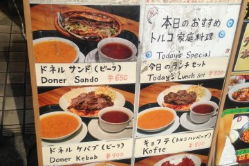 <p>Lunch set board in front of the restaurant</p>