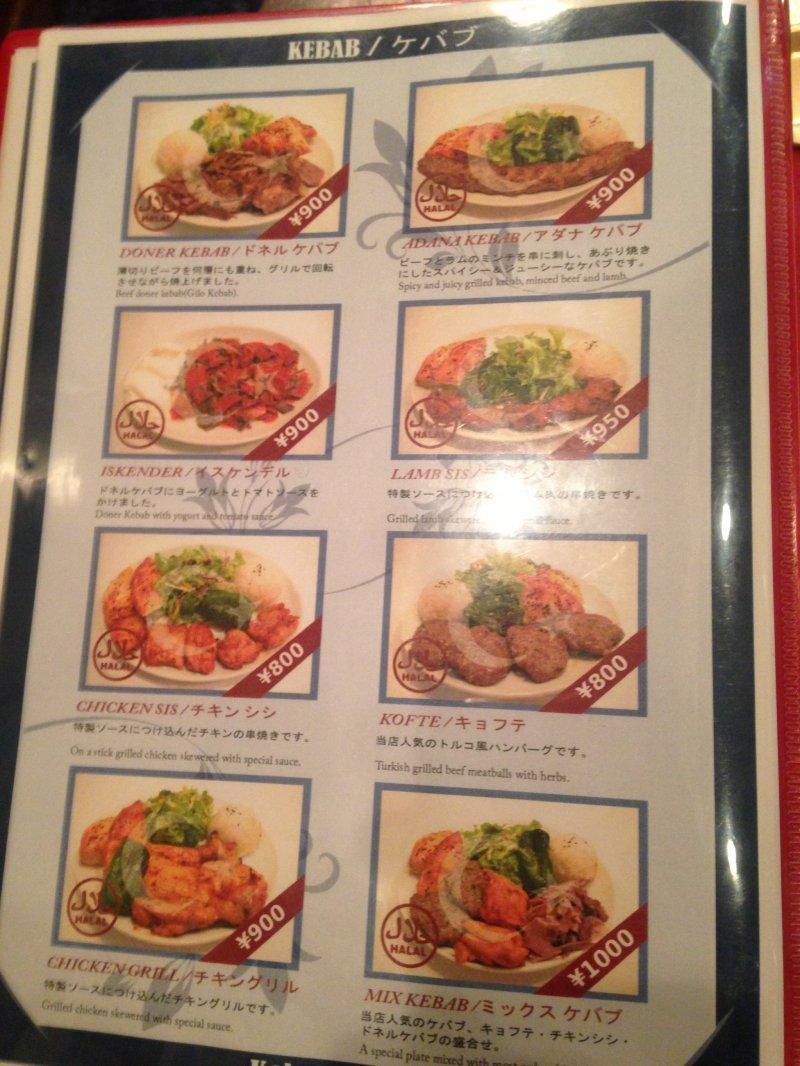 Crossing Cafe Japan Menu