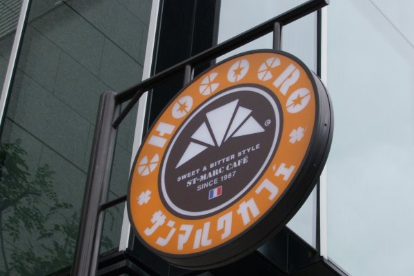 The signature ChocoCro is as recognizable as the shop's name itself