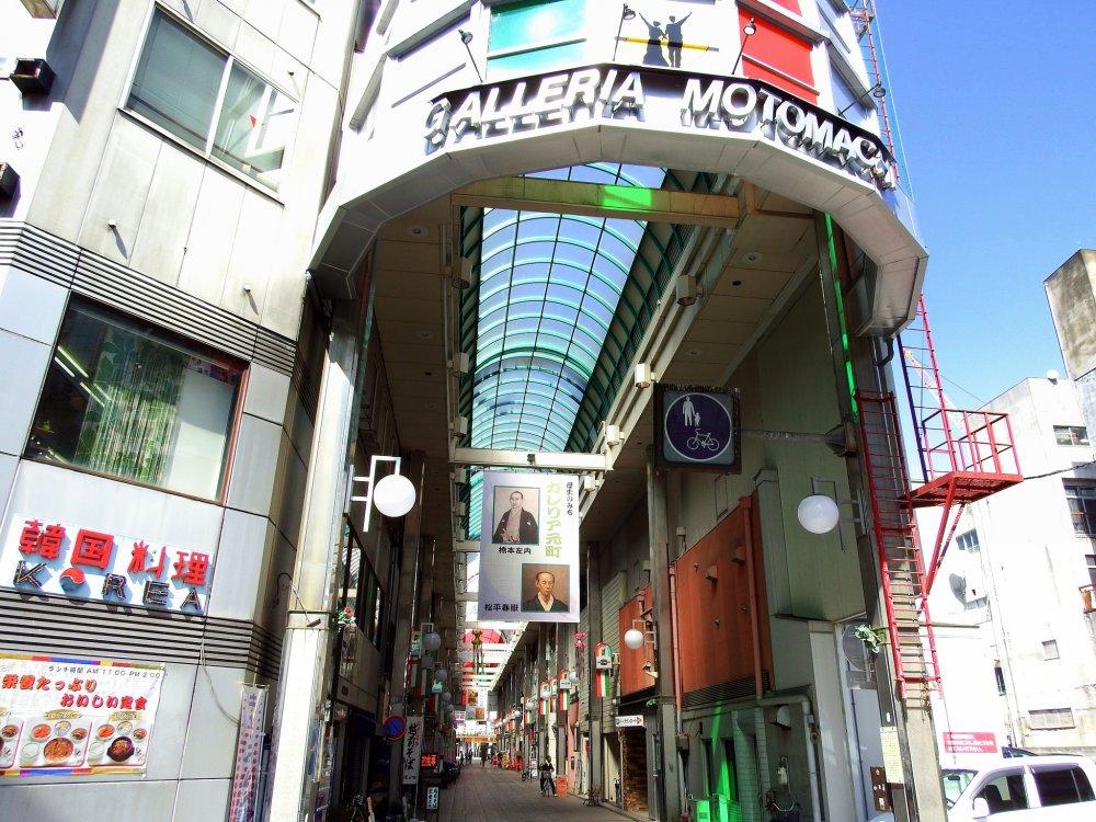 Khu phố mua Galleria Motomachi ở Fukui